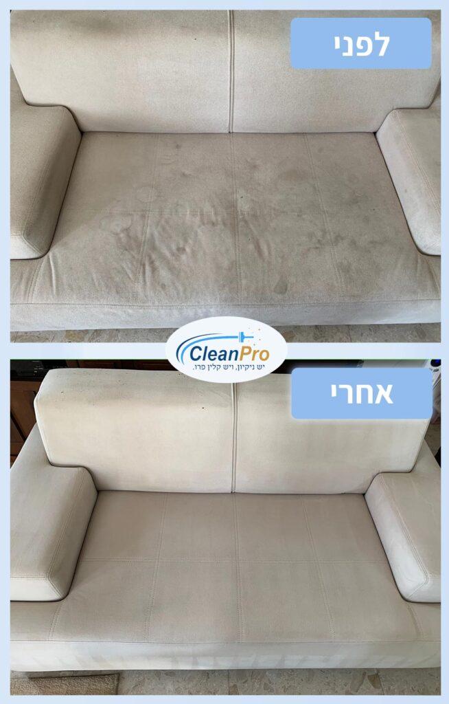 ניקוי ספה בתל אביב