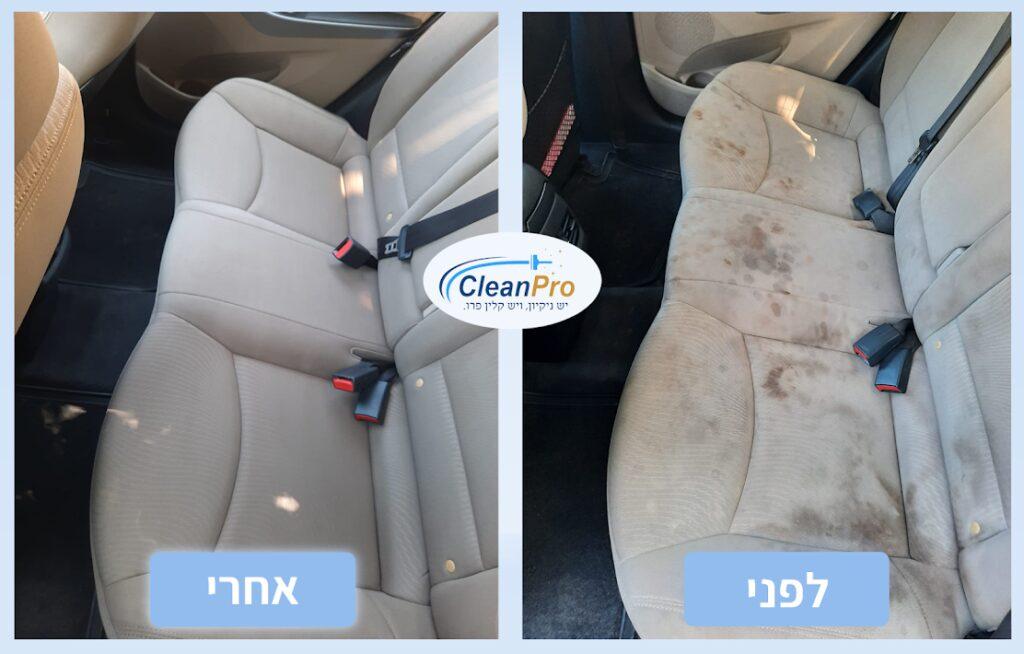 ניקוי ריפודים לרכב בחיפה